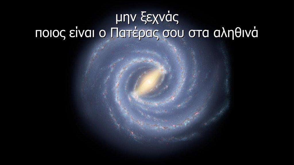 Mipos
